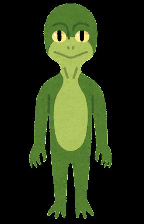恐竜人間のイラスト