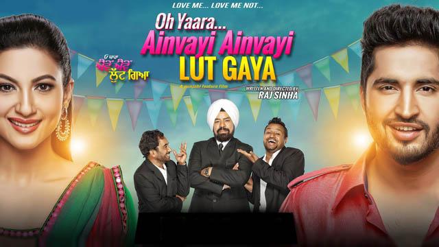 Oh Yaara Ainvayi Ainvayi Lut Gaya (2015) Punjabi Movie 720p BluRay Download