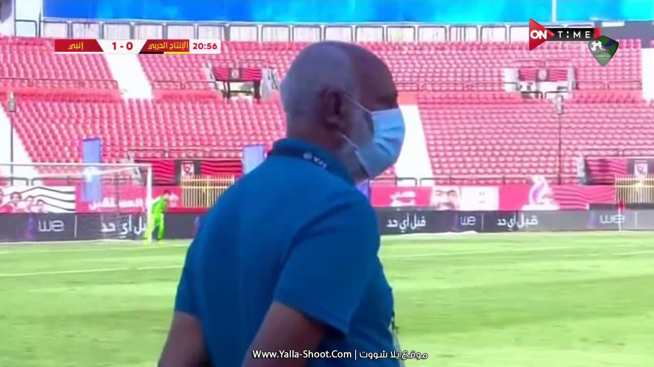 أهداف مباراة الانتاج الحربي 0-2 إنبي بتاريخ 2020-08-21 الدوري المصري