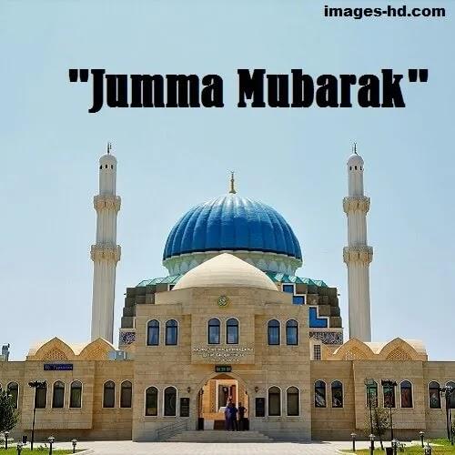 blue tomb mosque with Jumma Mubarak DP