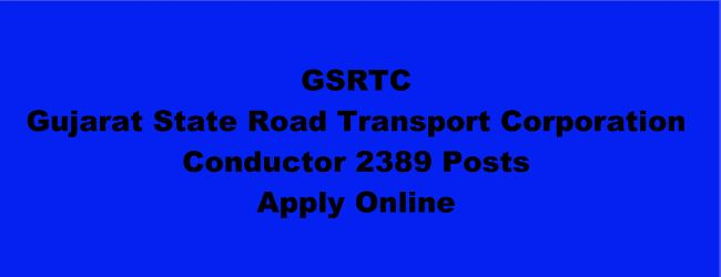 Gujarat SRTC Jobs