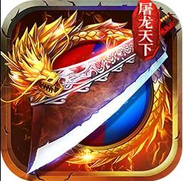 Game H5 Chinh Đồ Free Tool KNB + 9999999999 KNB nhiều quà khủng khác | App tải game Trung Quốc