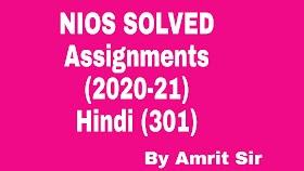 NIOS HINDI (301) FREE SOLVED ASSIGNMENTS (2020-21) | TMA- hindi (301) | (20-21)