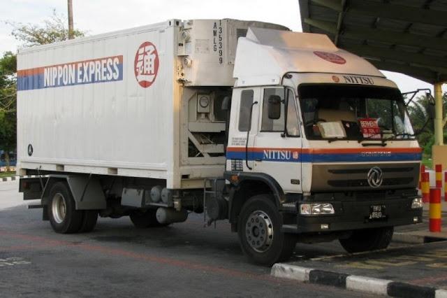 Lowongan Kerja Bagian Purchasing Staff di PT Nittsu Lemo Indonesia Logistik (Nippon Express)