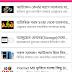 অ্যান্ড্রয়েড মোবাইল টিপস-(Mobile Tips Bangla)