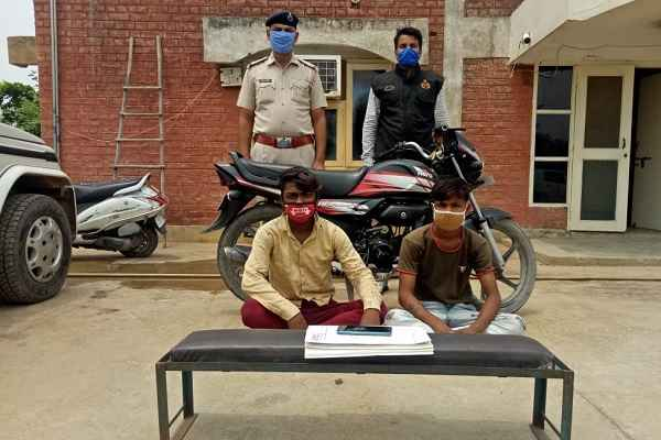 faridabad-police-nit-crime-branch-arrested-two-mobile-snatcher