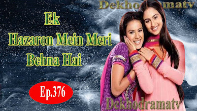 Veera Episode 376