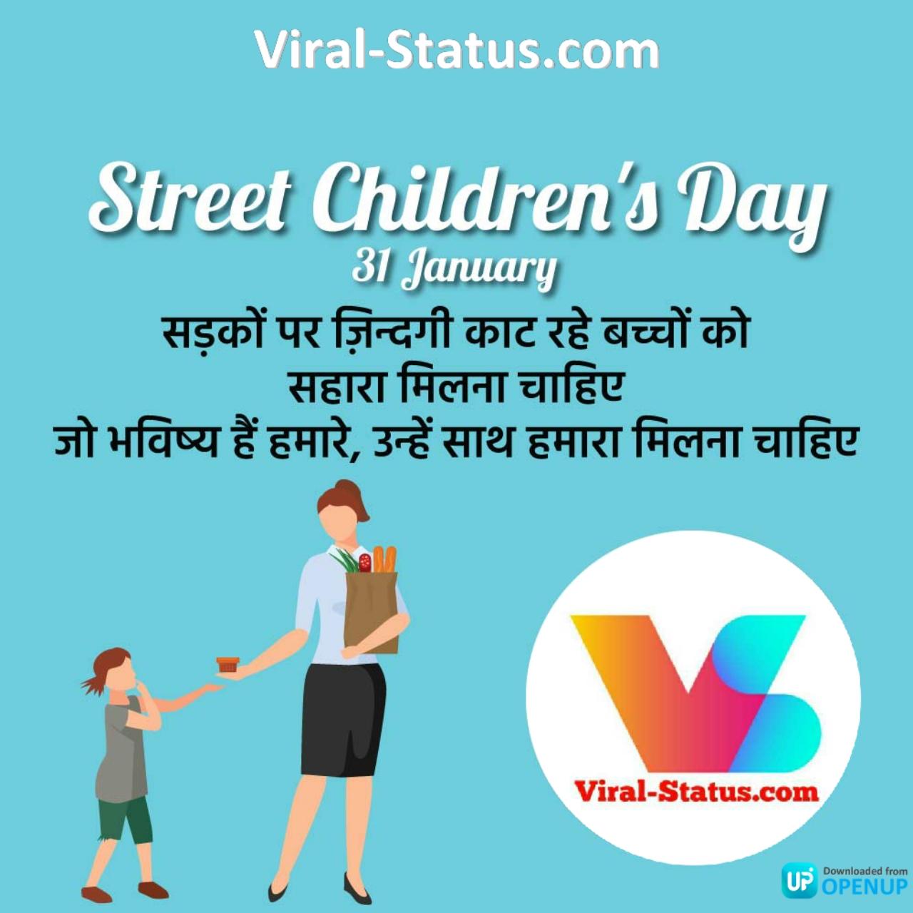 street children day