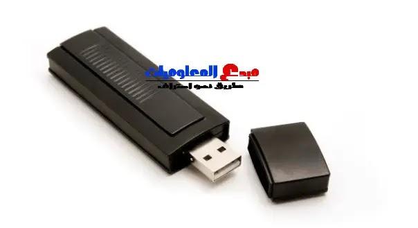 نقل الملفات بين أجهزة الكمبيوتر التي تعمل بنظام Windows 10 باستخدام USB Stick أو محرك أقراص ثابت خارجي