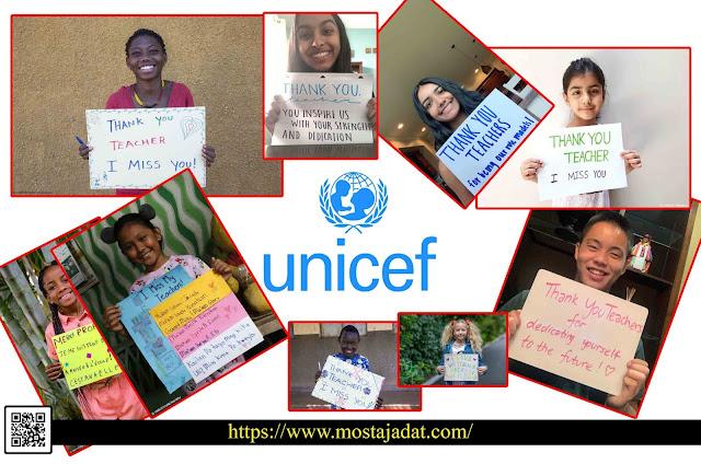 """حملة """"شكرا أساتذتي"""" التي تقودها منظمة UNICEF التابعة للأمم المتحدة تتواصل عبر مختلف بقاع العالم"""