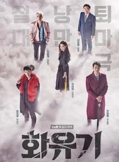 Drama Lee Sung Gi