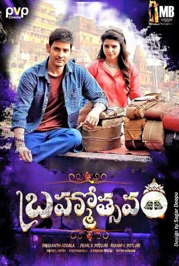 Brahmotsavam 2016 Telugu Movie Download