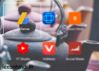 What is Google AdSense-lexonhindi.in