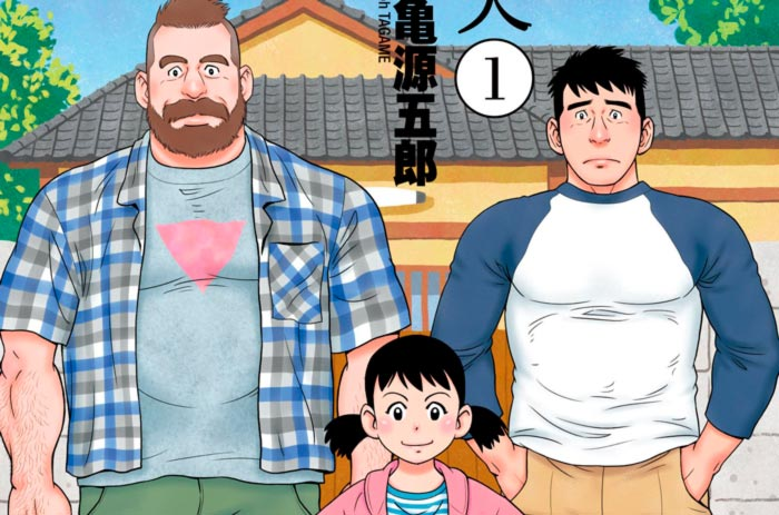 El marido de mi hermano (Otouto no Otto) manga - Panini Comics