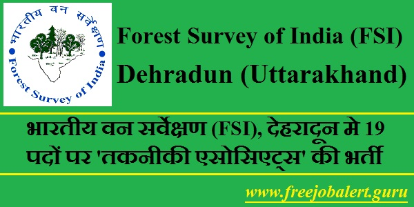 Forest Survey of India, FSI, Government of India, UK, Uttarakhand, Post Graduation, Technical Associates, freejobalert, Sarkari Naukri, Latest Jobs, fsi dehradun logo