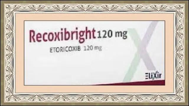 recoxibright 120 mg سعر