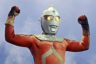 Ultraseven Clássico