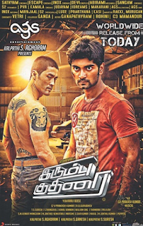 Irumbu Kuthirai 2014 Hindi Dual Audio 350MB