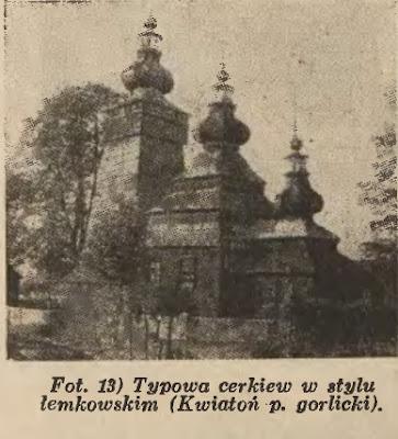 Kwiatoń cerkiew 1936