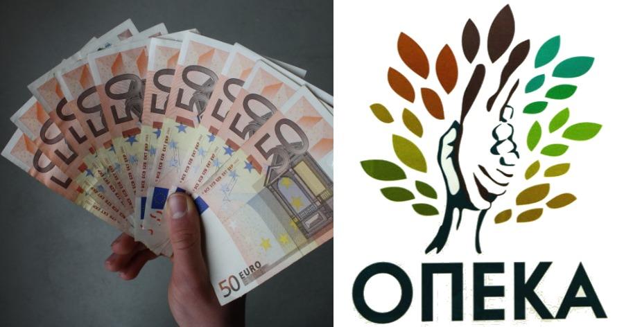 Ξεκινάει η πληρωμή για το βοήθημα των 1.000 ευρώ από τον ΟΠΕΚΑ – Δικαιούχοι και κριτήρια