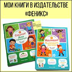 книги Татьяна Пироженко