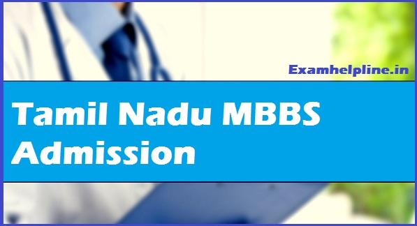 Tamil%2BNadu%2BMBBS%2BAdmission Tamil Nadu Mbbs Bds Application Form on