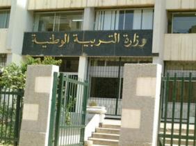 موعد اجراء امتحانات البيام و السانكيام و الباك في الجزائر 2021