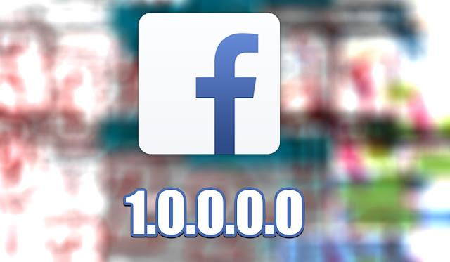 تحميل اقدم نسخة من تطبيق Facebook Lite