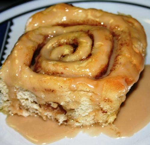 Cinnamon Roll Yellow Cake Mix Recipe