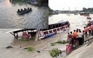 Guwahati-Boat-accident-in-brahmaputra-river