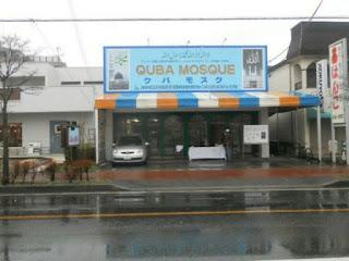 Quba Masjid