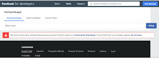 How to Post a Blocked URL on Facebook (Secret Working Trick)