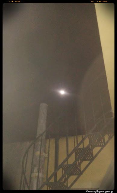 Το Φεγγάρι από την ταράτσα