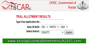 HSCAP Kerala Plus one (+1) trial allotment result will published soon