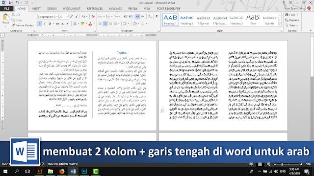 Membuat 2 kolom dan garis tengah untuk text latin dan arab + video