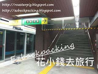 釜山地鐵梵魚寺站