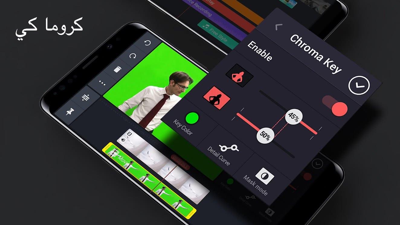 تطبيق كين ماستر KineMaster للأندرويد 2019 - صورة لقطة شاشة (2)
