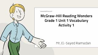 McGraw-Hill Reading Wonders Grade 1 Unit 1 Vocabulary Activity 1