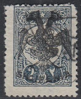 Albania 1913- Used stamp. . Mi Nr 8