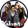 تحميل لعبة Yakuza 5 Remastered لأجهزة الويندوز
