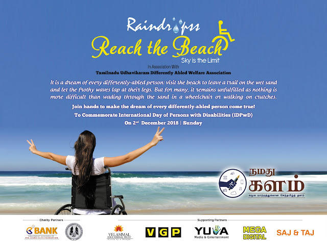 Reach the Beach - A wonderful evening which fulfilled the dream of differently abled persons