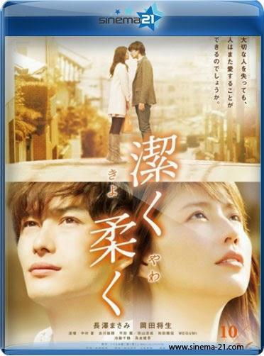 Poster do filme Beyond the Memories