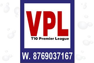 La Soufriere Hikers vs Grenadines Divers Vincy Premier League 13th T10 100% Sure