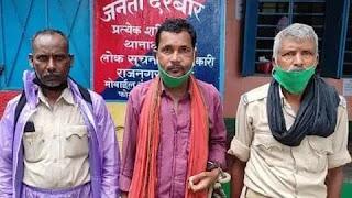 rapist-arrest-madhubani