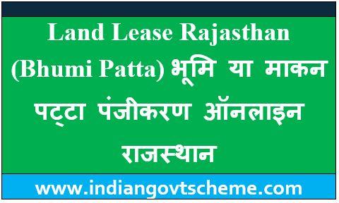 Land Lease Rajasthan