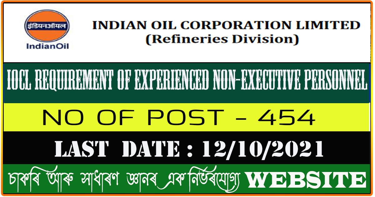 Indian OIL Junior Engineer Recruitment 2021 - Apply Online for 454 Vacancy