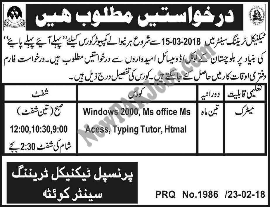 Jobs-in-quetta-training-centre-today