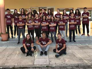Fuerza Unida του 4ου Γυμνασίου Κατερίνης