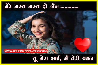 Girl Attitude Whatsapp Status in Hindi