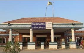 List Of Hospitals Located In The District Badin [ Sindh ] 2021